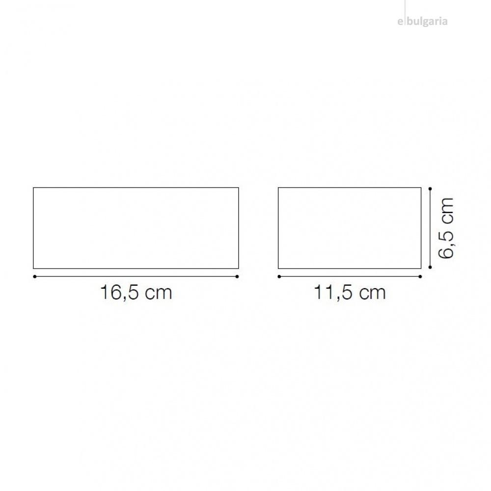 градински аплик twin ap1big , coffee, 1xG9, ideal lux, 213330