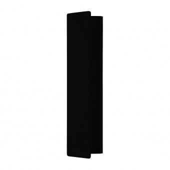 аплик zubialde, black/white, led 12w, warm white, 1400lm, eglo, 99087