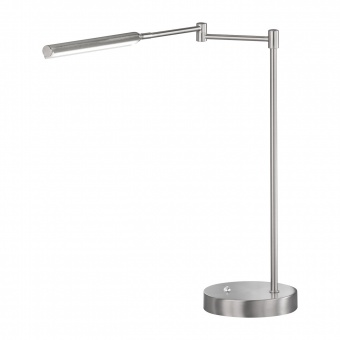 настолна лампа nami, nickel matt coloured, led 6w, 2700k-3350k-4000k, 730lm, fischer&honsel, 50380
