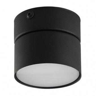 луна space, black, 1xgx53, tk lighting, 3398
