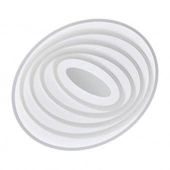 плафон Poppy, бял, elbulgaria, led 98w, 3000k-4000k-6000k, 2297