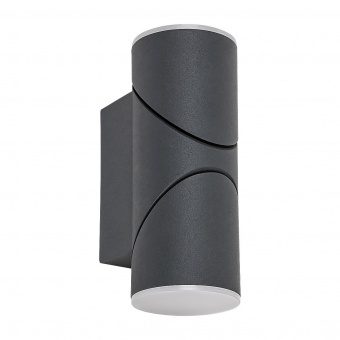 градински аплик belfast, anthracite/white, rabalux, led 12.9w, 3000k, 620lm, 7904