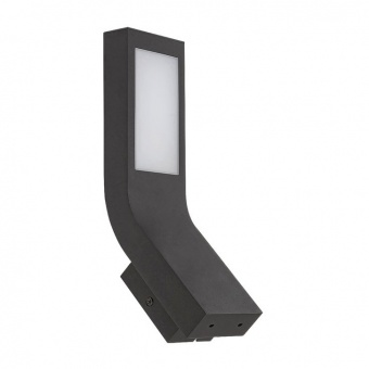 градински аплик saldus, matt black/white, rabalux, led 9w, 3000k, 600lm, 7910
