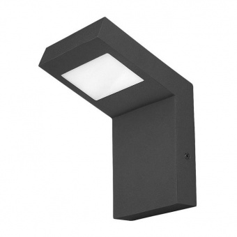 градински аплик lima, matt black/white, rabalux, led 9w, 3000k, 600lm, 7925