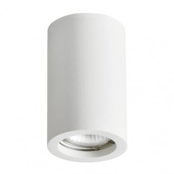 луна за външен монтаж ruth, white, aca lighting, 1xGU10, g95211c