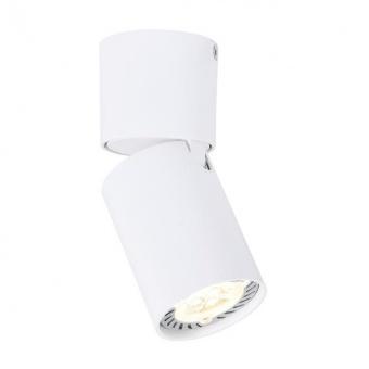 спот elitis, sand white, aca lighting, 1xGU10, ra301s6wh