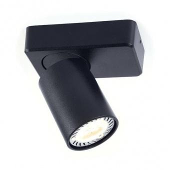 спот elitis, sand black, aca lighting, 1xGU10, ra301s12bk