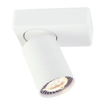 спот elitis, sand white, aca lighting, 1xGU10, ra301s12wh