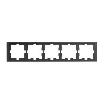 Рамка 5х цвят Антрацит System Design Merten SE ,MTN4050-6534