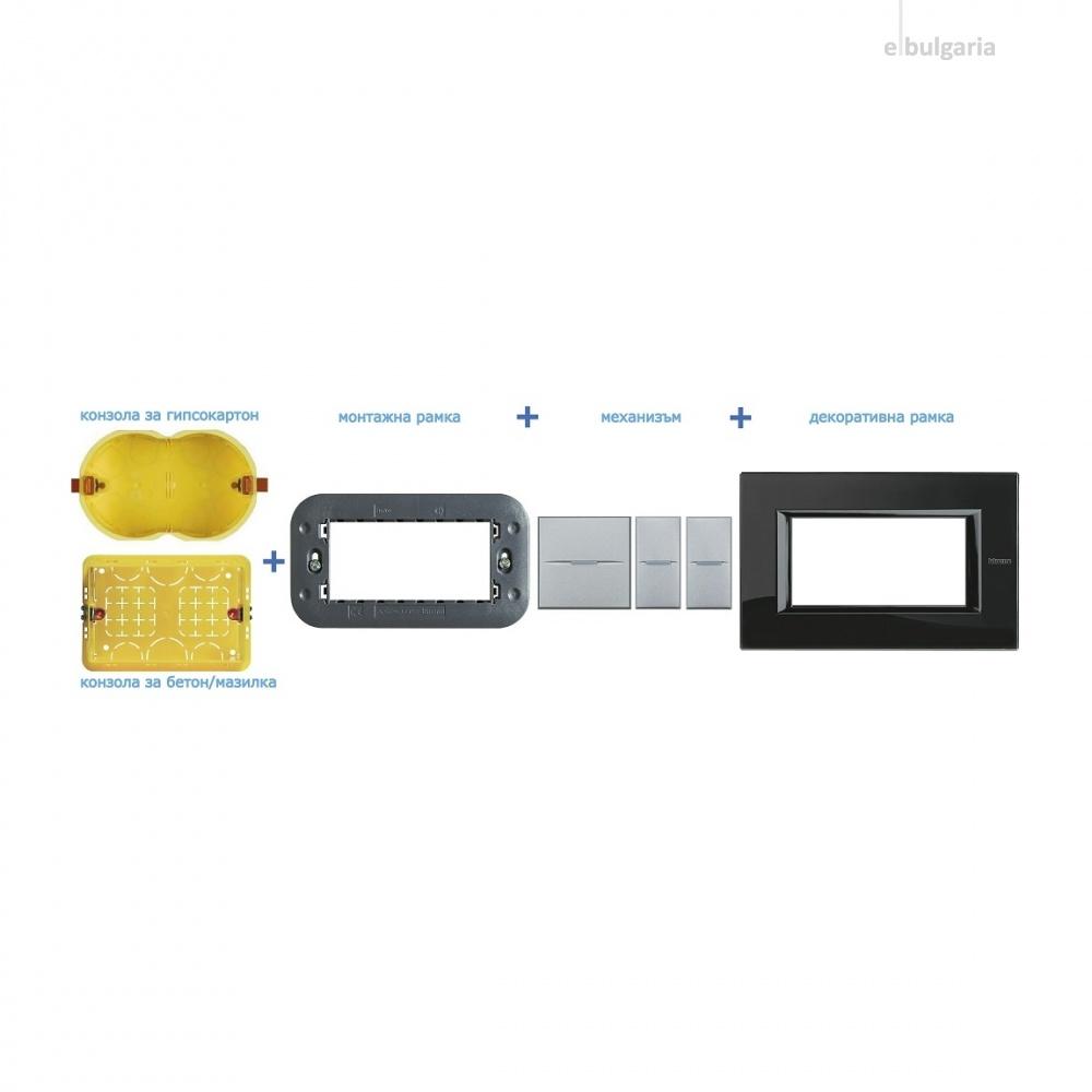 ключ бутон девиатор сх.6, white, bticino, axolute, hd4003m2
