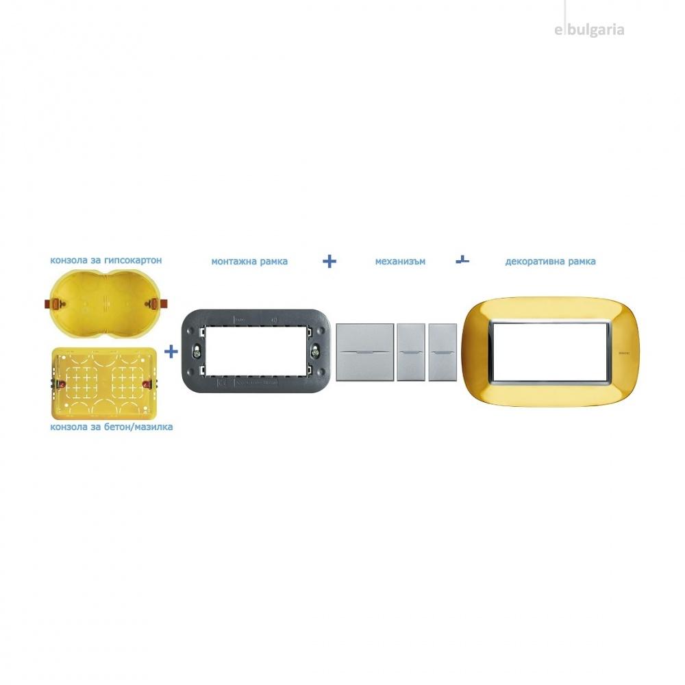 pvc тримодулна рамка, light titanium, bticino, axolute, hb4803tc